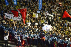Antiwar and anti-fascist protests in Japan on June 30, 2014