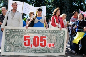 Rally earlier this year in Ukraine under the theme 'No to currency slavery', photo RIA Novosti