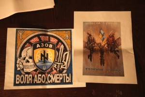 Extreme right propaganda from Ukraine distributed in New York City, photo Benjamin Hiller
