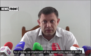 Press conference by Aleksandr Zakharchenko on Sept 1, 2015