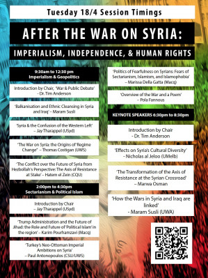 Conference in Sydney, Australia discusses 'Syria, imperialism, independence and human rights'