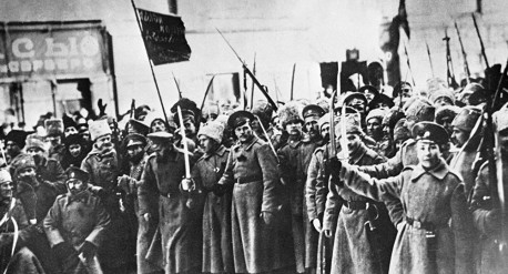 Reflections on the Russian Revolution of 1917