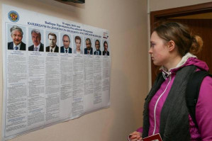 Anti-Russia screed published by socialists in Australia