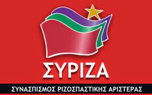 'May hope prevail in Greece and Europe': statement of the leadership committee of SYRIZA, Greece's governing party