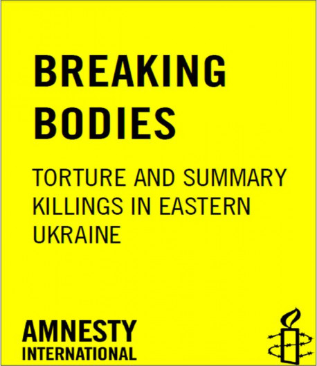 Latest Amnesty International Ukraine war crimes report fails the test